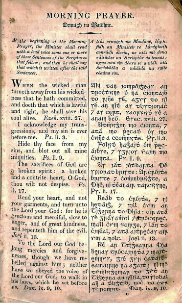 United Church of England and Ireland, Book of Common Prayer (Celtic-English), BX 5145 .A4 1819