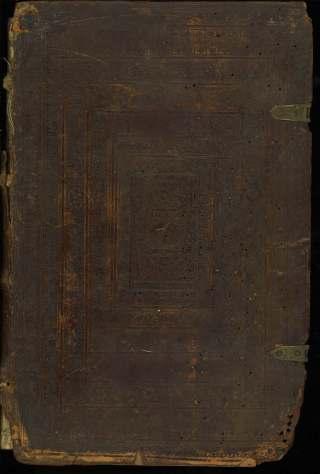 Leather cover, Josephus, Jüdischen Geschichten, DS 116 .J75 1574